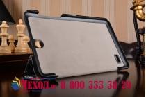 """Фирменный уникальный необычный чехол для Acer Iconia One 8 B1-850-K0GL (NT.LC4EE.002) 8.0 """"тематика Винтаж"""""""