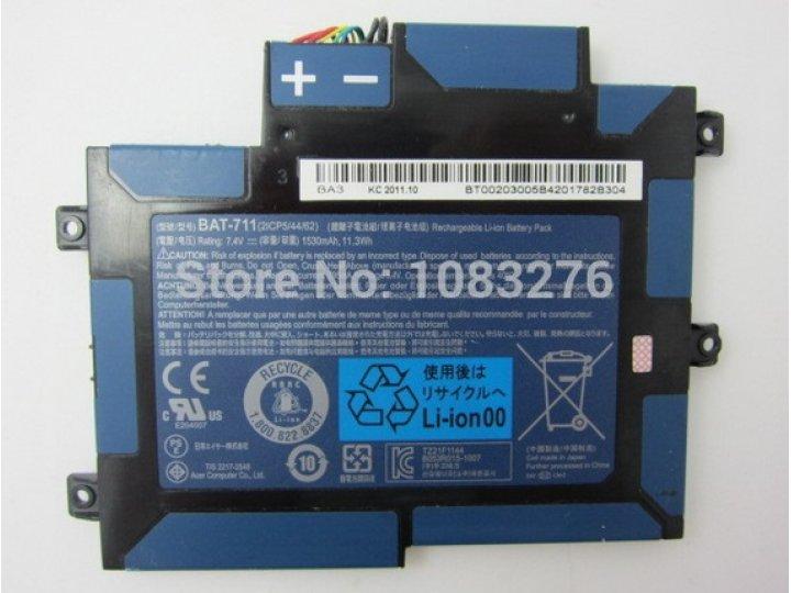 Фирменная аккумуляторная батарея 1530mAh BAT-711 на планшет  Acer Iconia Tab A100/A101 + инструменты для вскры..