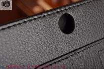 Чехол для Acer Iconia Tab A3-A30/A31 черный кожаный