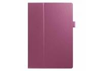 Чехол для Acer Iconia Tab A3-A30/A31 фиолетовый кожаный