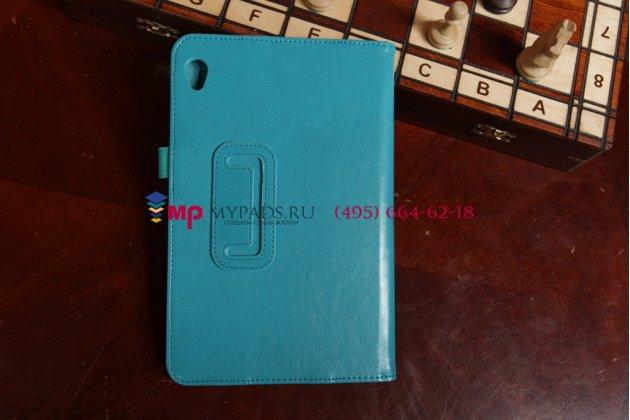 Фирменный чехол-обложка для Acer Iconia Tab W3-810 бирюзовый кожаный