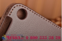 Чехол для Acer One 8 B1-820/821 коричневый кожаный