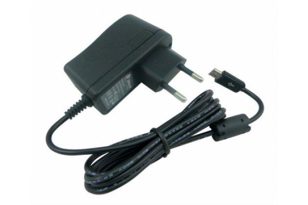 Зарядное устройство от сети для Acer Iconia Tab 8 W