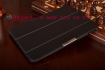 """Фирменный умный чехол самый тонкий в мире для Acer Iconia Tab A3-A20FHD-K76G  """"Il Sottile"""" черный пластиковый"""