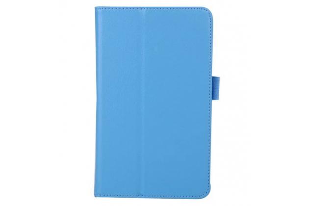 Чехол для Acer Iconia Tab B1-750/B1-751 голубой кожаный