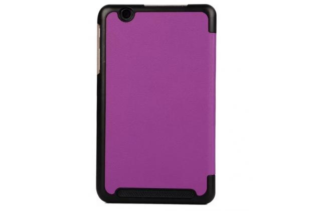 """Фирменный умный чехол-книжка самый тонкий в мире для Acer Iconia Tab B1-750/B1-751 """"Il Sottile"""" фиолетовый кожаный"""
