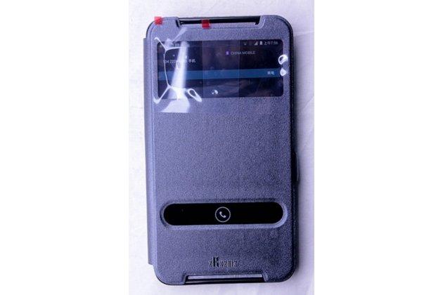 """Фирменный чехол-книжка для Acer Iconia Talk S A1-724 (NT.L7ZEE.001 / Q6YQ) 7.0"""" синий с окошком для входящих вызовов и свайпом водоотталкивающий"""