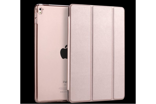 """Фирменный умный чехол-книжка самый тонкий в мире для iPad Pro 12.9 """"Il Sottile"""" розовое золото пластиковый"""