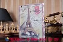"""Чехол для Apple iPad 2/3/4 """"тематика Франция"""" кожаный"""