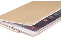 Чехол для iPad Mini поворотный золотой