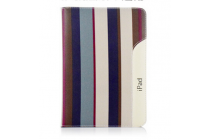 Чехол для iPad Mini 1/2/3 в полоску кожаный голубой