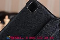 """Чехол для планшета iPad Pro 9.7"""" поворотный роторный оборотный черный кожаный"""