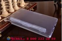"""Фирменная задняя панель-крышка-накладка из тончайшего и прочного пластика с отсеком / отделением под стилус для iPad Pro 9.7""""  белая"""