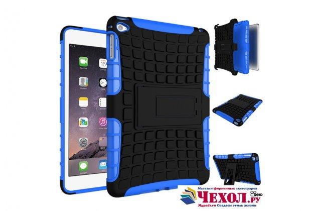 Противоударный усиленный ударопрочный фирменный чехол-бампер-пенал для iPad Pro 9.7 синий