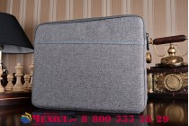 """Чехол-сумка-бокс для iPad Pro 9.7"""" с отделением для дополнительных аксессуаров из высококачественного материала- серый"""