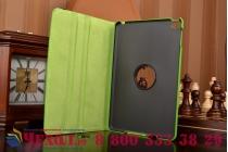 Чехол для планшета  iPad mini 4 поворотный роторный оборотный зеленый кожаный