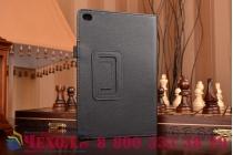 Чехол закрытого типа из мягкой кожи для iPad Mini 4 черный
