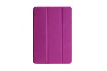 """Фирменный умный чехол-книжка самый тонкий в мире для iPad mini 4 """"Il Sottile"""" фиолетовый кожаный"""