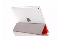 Фирменный ультра-тонкий чехол-футляр-книжка для iPad Mini 4 оранжевый пластиковый
