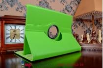 Чехол для iPad Air 2 поворотный роторный оборотный зеленый кожаный