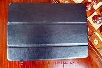 Ультра-тонкий чехол-обложка для iPad Air 2 Smart Case черный кожаный