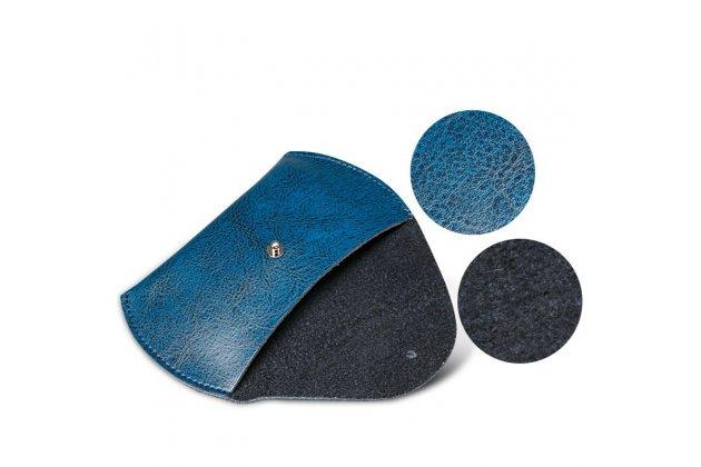 Чехол-сумка-мешок для беспроводной мыши Apple Magic Mouse из натуральной кожи синий