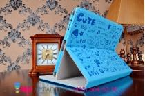 "Фирменный чехол-футляр для iPad 1 го поколения ""тематика Pretty Cute"" голубой кожаный"