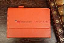 "Чехол-обложка для iPad Mini 2 with Retina Display/iPad Mini 3 оранжевый ""Prestige"" натуральная кожа Италия"