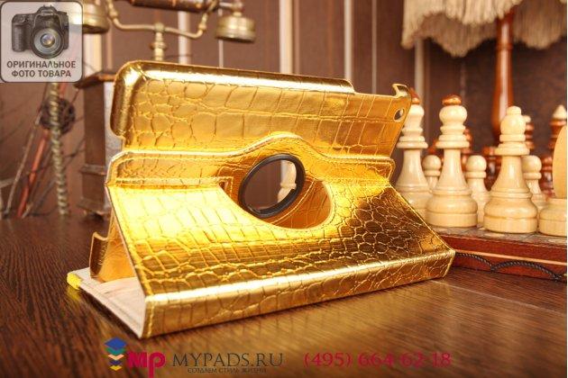 Эксклюзивный чехол для Apple iPad Mini кожа крокодила золотой. Только в нашем магазине. Количество ограничено.