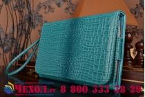 Фирменный роскошный эксклюзивный чехол-клатч/портмоне/сумочка/кошелек из лаковой кожи крокодила для планшетов Acer Iconia Tab A700/A701. Только в нашем магазине. Количество ограничено.