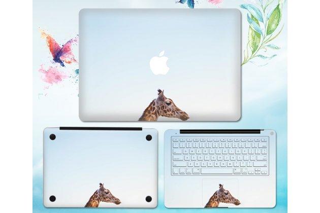 Фирменная оригинальная защитная пленка-наклейка с 3d рисунком на твёрдой основе, которая не увеличивает ноутбук в размерах для Apple MacBook 12 Early 2015 / 2016 / Mid 2017 ( A1534 / A1527)