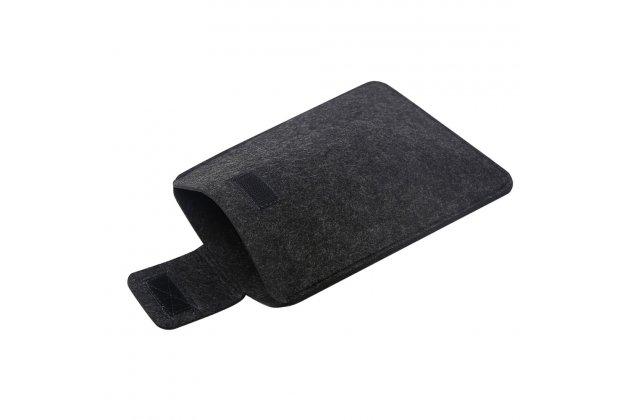 Стильная модная чехол-сумка-бокс для iPad Pro 9.7/ iPad 9.7 2017/ Air 2 из высококачественного материала черный