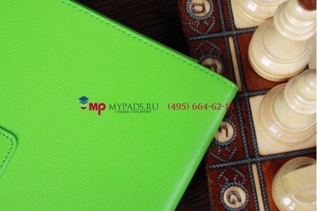 Фирменный чехол-обложка для Acer Iconia Tab A510/A511 зеленый кожаный