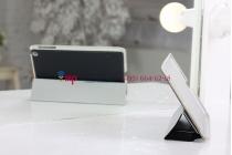 Чехол-обложка для iPad Mini Smart Case черный кожаный