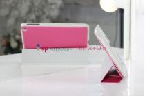 Чехол-обложка для iPad Mini Smart Case малиновый кожаный